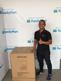 Koyo Ice Machine Customer: Family Mart