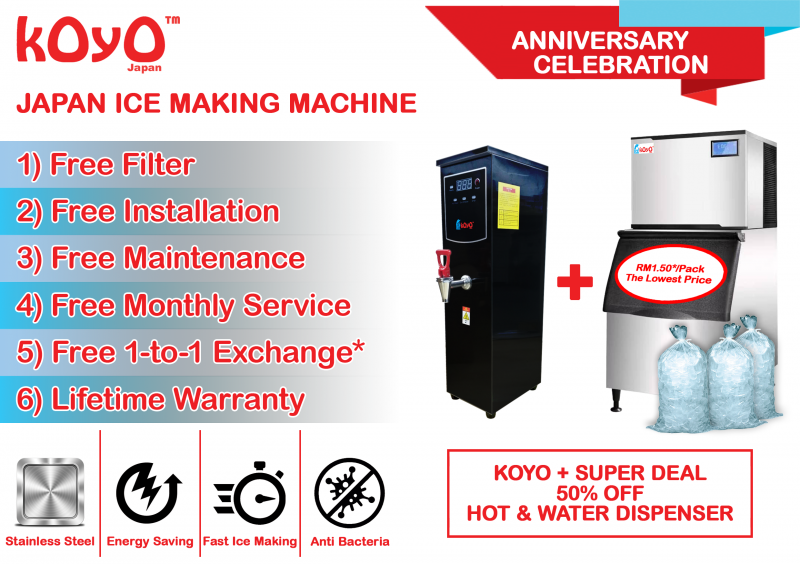 Koyo Ice Machine Promotion