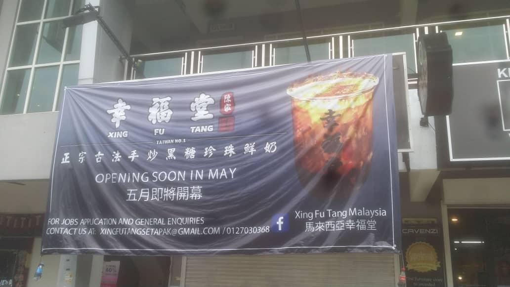 Koyo Ice Machine Customer : Xing Fu Tang Jalan Genting Kelang