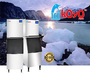 Koyo Ice Machine 210