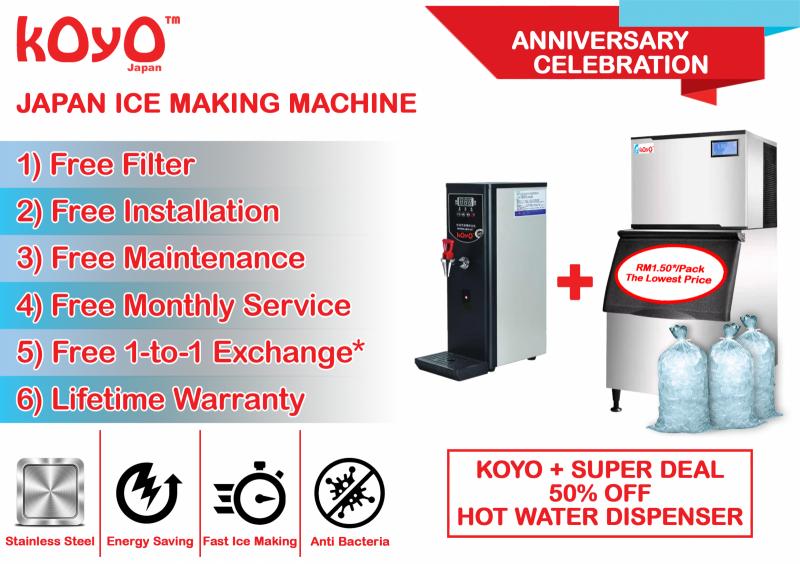 Koyo Ice Maker Machine