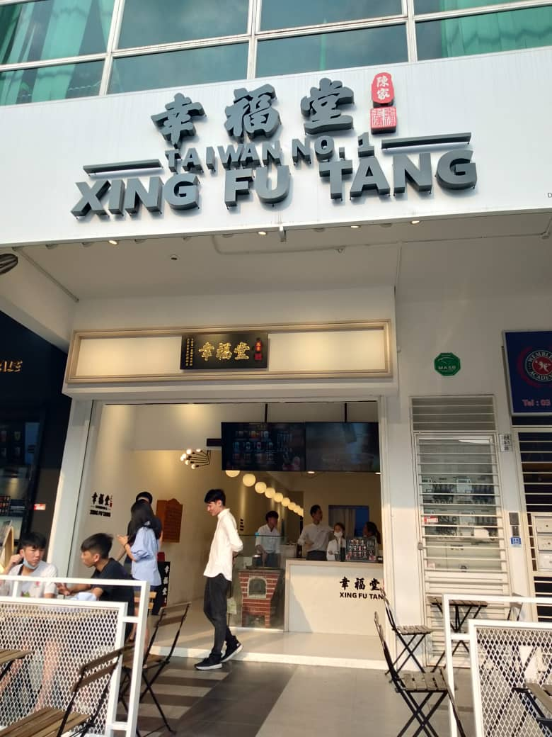 Koyo Ice Machine Customer - Xing Fu Tang