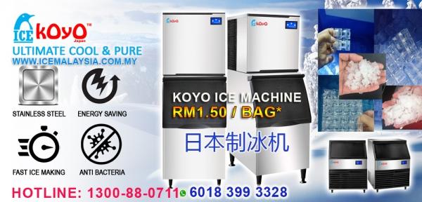 Koyo Ice Maker Machine Rental