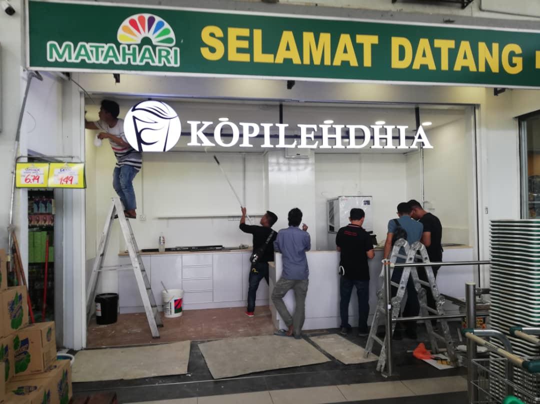 KOPILEHDIA @ Pasaraya Borong Matahari - Koyo Customer
