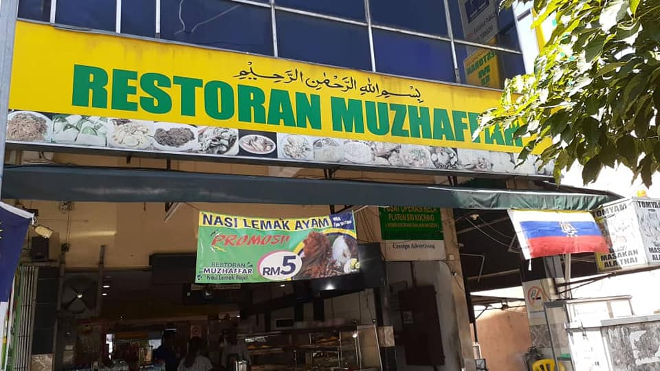 Restoran Muzhaffar : Customer Koyo Ice Machine Malaysia