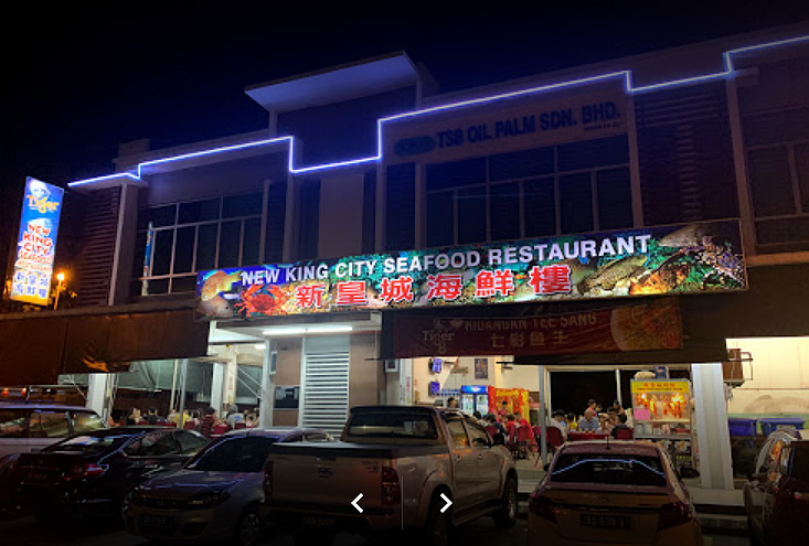 New King City Restaurant Sandakan - 山打根新皇城海鲜楼