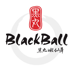 Black Ball Tea @ Koyo Ice Machine Malaysia