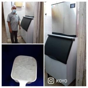 Mesin Ais Koyo Kelantan
